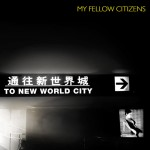 My Fellow Citizens Albumcover